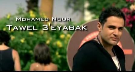 I love Mohammed Nour