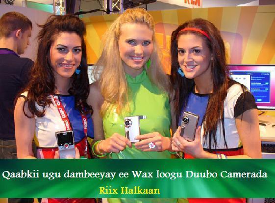 Camera Duubis Riix Sawirka